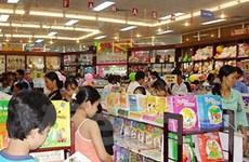 Khai trương nhà sách lớn thứ hai ở Hà Nội