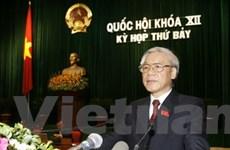 Khai mạc trọng thể kỳ họp thứ 7 Quốc hội khóa XII