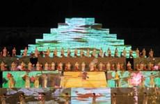 Khai mạc Festival Huế: Hoành tráng và ấn tượng