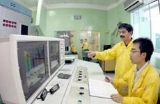 Ban hành Quy chế hoạt động kiểm soát hạt nhân