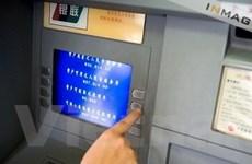 Trung Quốc: Máy ATM cũng được rao bán online