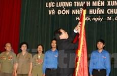 Kỷ niệm 60 năm ngày truyền thống lực lượng TNXP