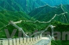 Triển lãm ảnh về di sản Trung Quốc tại Việt Nam
