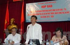 Hội nghị triển khai phát triển nghề công tác xã hội