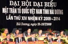 Tăng cường vai trò của MTTQ và đoàn thể nhân dân