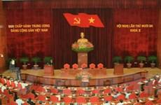 Thông báo Hội nghị Trung ương Đảng lần thứ 13