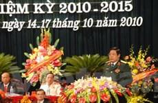 Khai mạc Đại hội Đại biểu Đảng bộ tỉnh Hà Nam