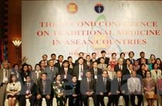ASEAN thông qua Tuyên bố chung về y học cổ truyền