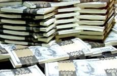 ADB hỗ trợ 60 triệu USD cải cách lĩnh vực tài chính