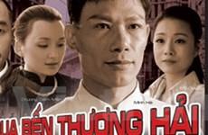 Phim về Chủ tịch Hồ Chí Minh sắp ra mắt khán giả