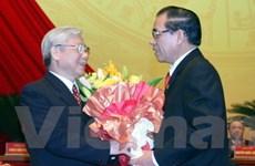 Thông cáo báo chí phiên bế mạc Đại hội Đảng XI