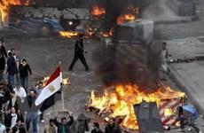 Ai Cập cấm kênh truyền hình Al Jazeera hoạt động