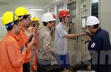 Hệ thống điện quốc gia chuẩn bị bổ sung 780MW