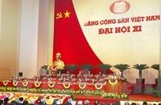 Tổng kết công tác tổ chức phục vụ Đại hội Đảng XI