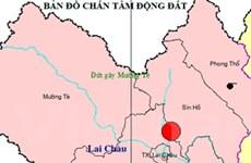 Việt Nam phải luôn cảnh giác với nguy cơ động đất