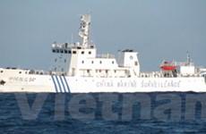 Tàu hải giám Trung Quốc vi phạm vùng biển VN