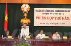 Tổng Bí thư chủ trì phiên họp của Hội đồng bầu cử