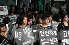 Biểu tình tại Seoul phản đối vụ sát hại cô dâu Việt