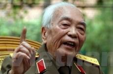 """Báo Pháp: """"Tướng Giáp, nhà chiến lược của tự do"""""""