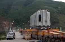 Tổ máy 3 nhà máy Sơn La hòa lưới điện quốc gia
