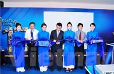 Công ty Intel kỷ niệm 15 năm đồng hành ở Việt Nam