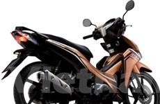 Honda VN ra mắt xe Wave 110RSX phiên bản mới
