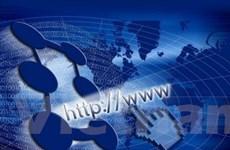 Thị trường ICT Indonesia có thể đạt 4,5 tỷ USD