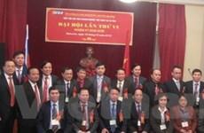 Doanh nghiệp Việt tăng cường đối ngoại nhân dân