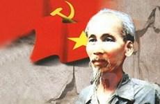 Trưng bày hình ảnh, tài liệu về Chủ tịch Hồ Chí Minh
