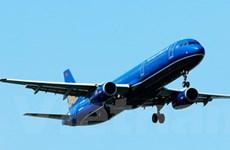 Eximbank tài trợ 100 triệu USD mua bốn máy bay