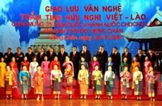 Ấn tượng và đặc sắc những ngày văn hóa Việt-Lào