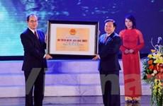 Công nhận hai di tích quốc gia đặc biệt ở Ninh Bình