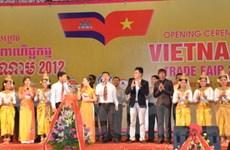 Hội chợ Thương mại quốc tế Việt Nam-Campuchia