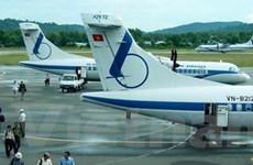 Kiểm tra về kỹ thuật Cảng hàng không Phú Quốc