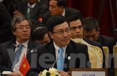 Hội nghị Ngoại trưởng ASEAN diễn ra ở Campuchia