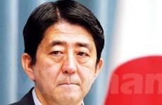 Chủ tịch LDP nhận được nhiều tiền quyên góp nhất