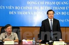 Ngân hàng Liên doanh Lào-Việt khẳng định vị thế