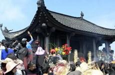 Dỡ công trình vi phạm tại khu danh thắng Yên Tử