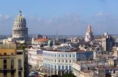 Đoàn nghị sỹ Mỹ tìm hiểu về những thay đổi ở Cuba