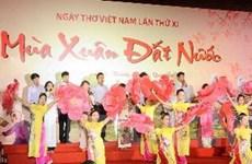 Ngày thơ Việt Nam 2013: Dạt dào tình yêu tuổi trẻ