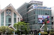LaoVietBank: Hình mẫu hợp tác ngân hàng Lào-Việt