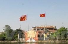 Phủ Quảng Cung là di tích lịch sử văn hóa quốc gia