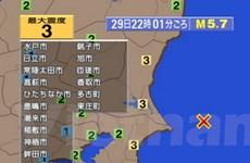 Lại động đất tại Nhật, nhà cao tầng Tokyo rung lắc