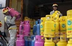 Giá gas được điều chỉnh giảm 17.000 đồng mỗi bình