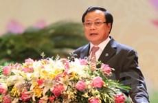 Bài phát biểu của Bí thư Thành ủy Phạm Quang Nghị