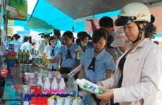 Triển khai 23 phiên chợ đưa hàng Việt về nông thôn