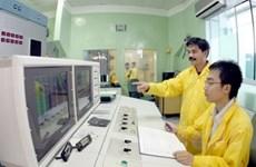 Hội nghị khoa học và công nghệ hạt nhân toàn quốc