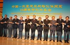 Hội nghị đặc biệt các bộ trưởng ASEAN-Trung Quốc