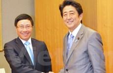 Bộ trưởng Ngoại giao Phạm Bình Minh thăm Nhật Bản