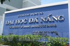 Đại học Đà Nẵng hợp tác với đại học của Pháp